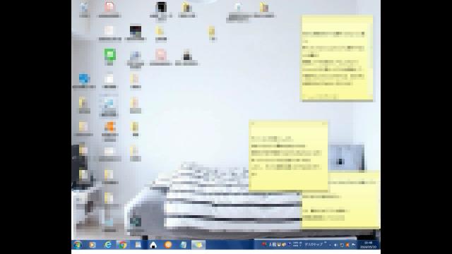 デスクトップ1
